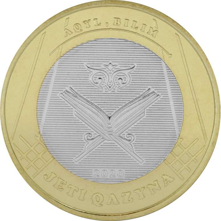 Kazachstánská národní banka vydává sběratelské mince