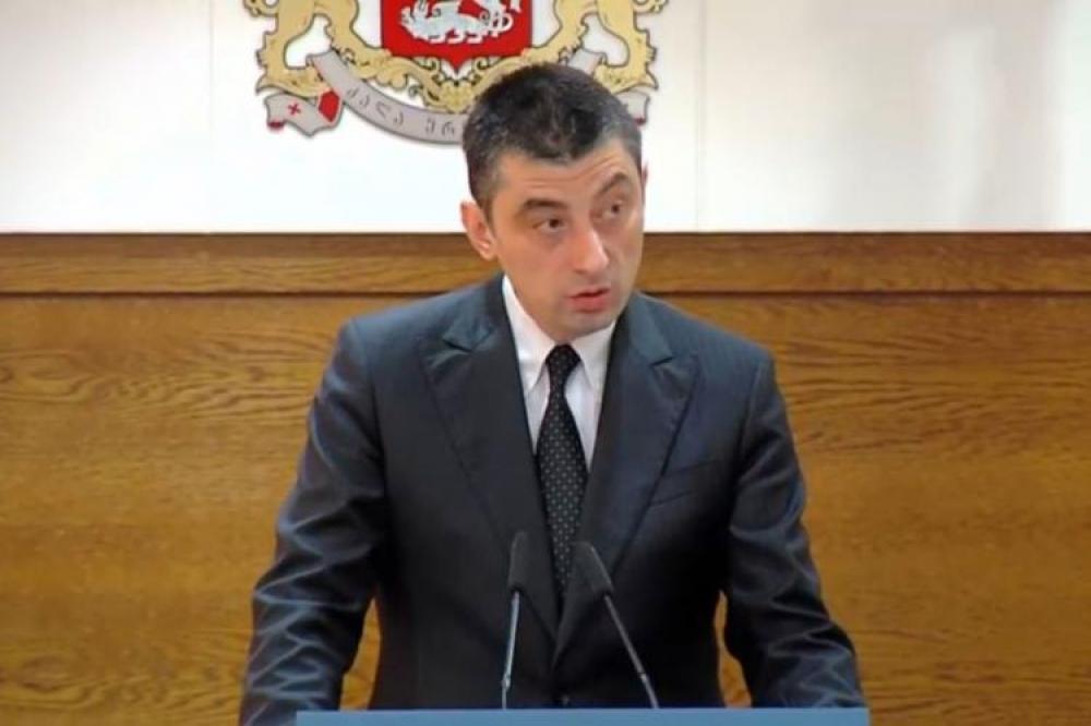 Gruzínský premiér vítá zahájení dodávek plynu do Evropy z plynového pole Shah Deniz