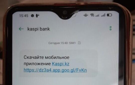 Kazachstánci dostávají SMS zprávy z Kaspi.kz s odkazy na malware